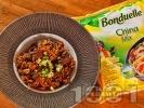 Рецепта Задушени телешки жулиени с ориз, замразени зеленчуци, соев сос, мед и канела на тиган